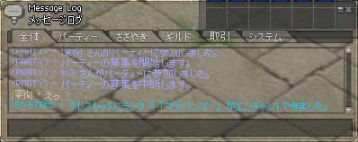 ブログ用マナハン成功3