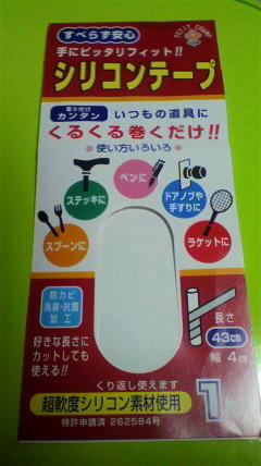 moblog_b0a04b19.jpg
