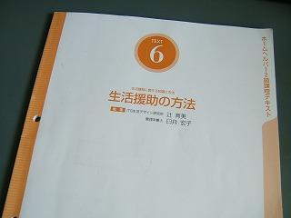 2009_11080013.jpg