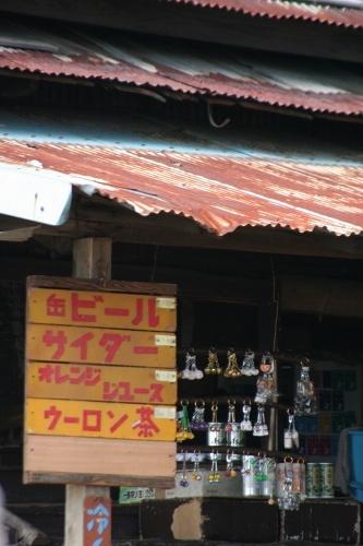 takawatari_119.jpg