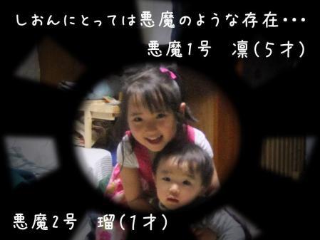032202_20100323083032.jpg
