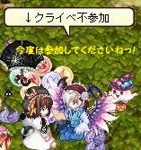 ランさん不参加('◇'!?