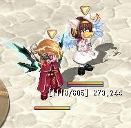 天使剣羽こんな感じ♪