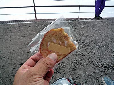 富士登山8