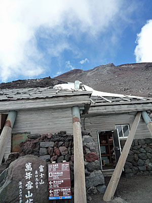 富士登山12