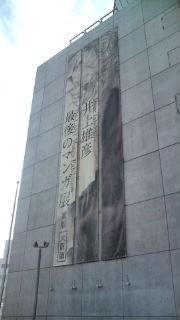 20100123120829