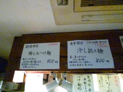 001_20110720220324.jpg