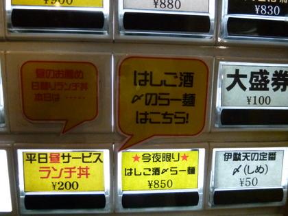 001_20110916221629.jpg