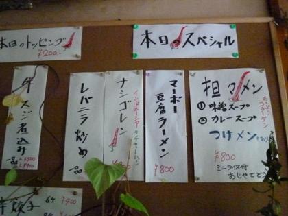 001_20110917093558.jpg