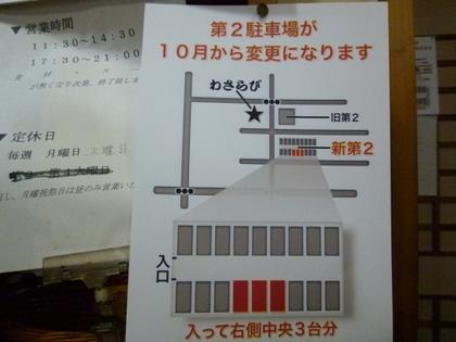 001_20110918170550.jpg