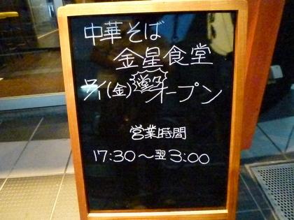 004_20110703213520.jpg