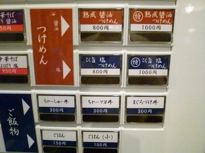 006_20110703214122.jpg