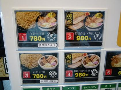 010_20110602215329.jpg