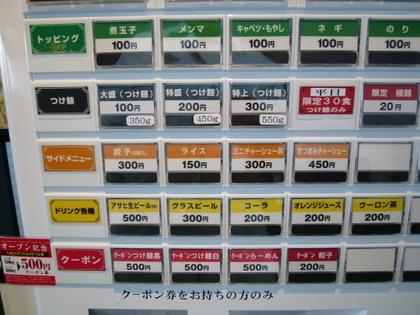 011_20110602215329.jpg