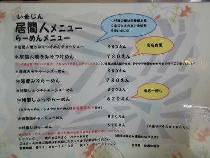 016_20120329125638.jpg