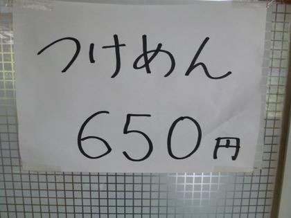 017_20110916225513.jpg