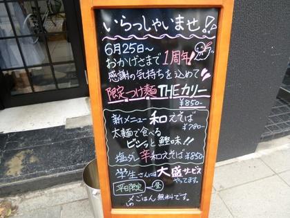 018_20110712230310.jpg