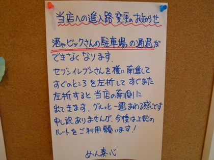 022_20110614204249.jpg