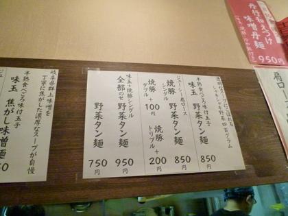 036_20110708221701.jpg