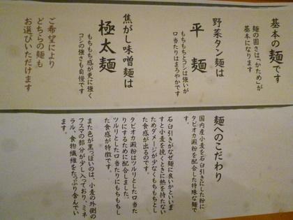 039_20110708222148.jpg