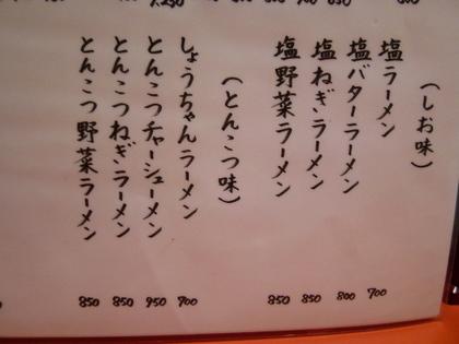 040_20110615205704.jpg
