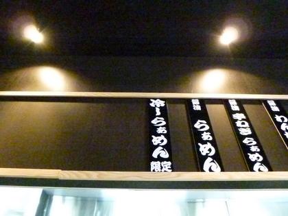 040_20110714231007.jpg