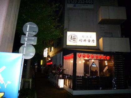 051_20110731232452.jpg