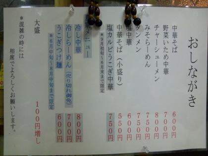 079_20120329233121.jpg