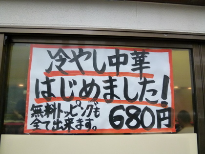 080_20110801210945.jpg