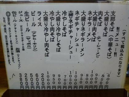 091_20120330211311.jpg