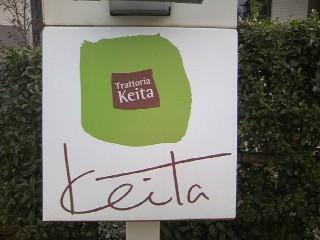 keita3