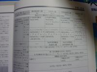 P1000159.jpg