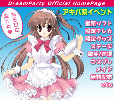 DreamParty
