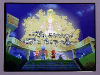 ドラクエ9-409世界樹★
