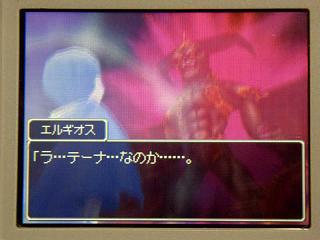 ドラクエ9-633ラテーナなのか★