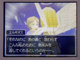 ドラクエ9-642微笑み★