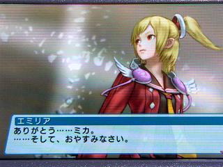 PSP2-061Bありがとう★