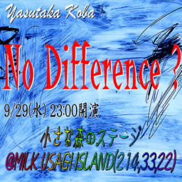 No Difference ?ライブ