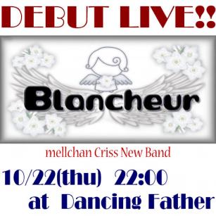 Blancheur-debut