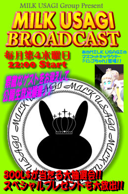 MILK USAGI Broadcast