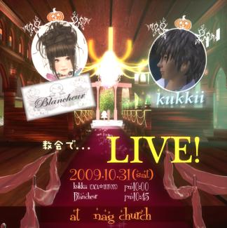 教会ライブ