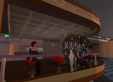 カフェでまったり