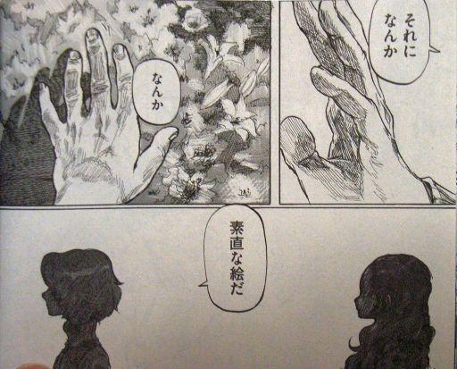 四季大賞:ヤングイコン:篠宮ツキ:1_512