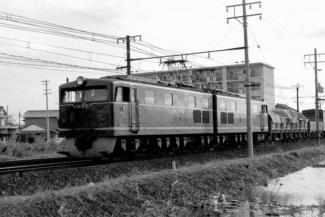 001-eh103-1975.jpg