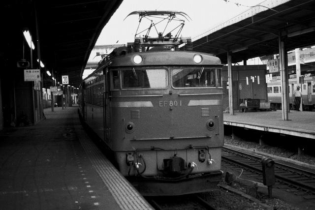 011-ef801.jpg