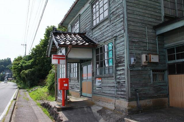 三波簡易郵便局_05