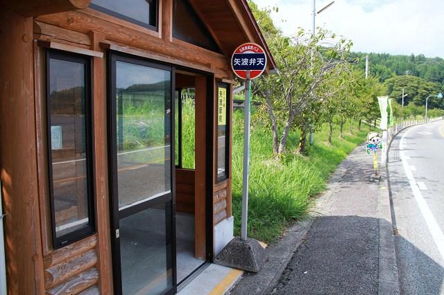 矢波駅_01