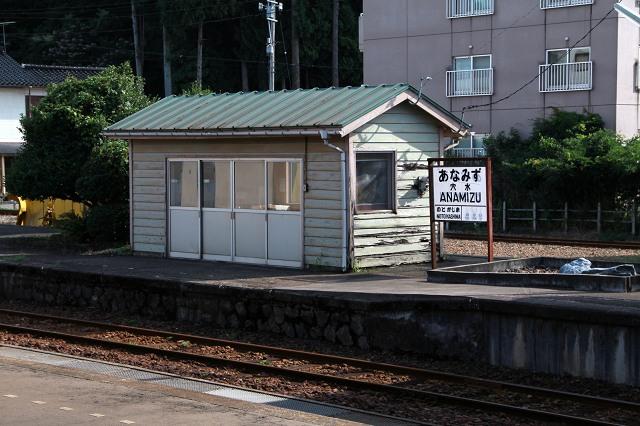 穴水駅_06