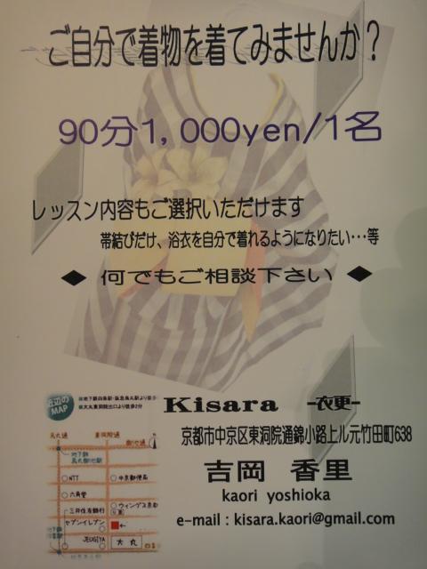 DSC00715_20100731173256.jpg