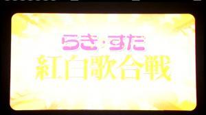 20100101125059-3894.jpg